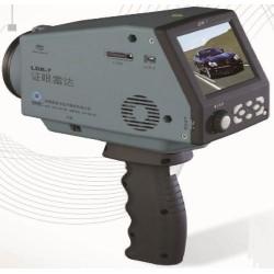 Qatar LDR Abs Speed Radar Gun With Camera, for Industrial